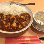 福満園 - 陳麻婆豆腐かけごはん
