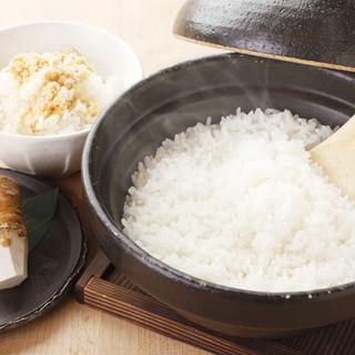 お米は最高評価「特A」の北海道産ななつぼしを利用しています。