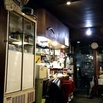 DEN - お店の中