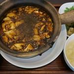 ダオフー - 特製麻婆豆腐定食