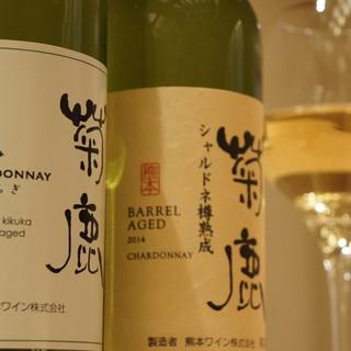 日本食に合う希少な熊本の菊鹿ワインなど、様々な酒をご用意