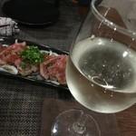 アンテナ - 私は白ワインを