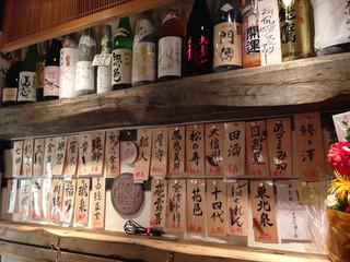 すっぴん - 日本酒メニュー