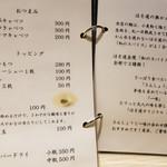 58294610 - カンスイ不使用のつけ麺は珍しいですね