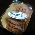 ぴーポコぶー - 料理写真:黒糖くるみ(300円)