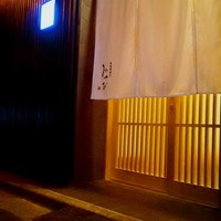 神田明神下 みやび - 神田明神界隈に佇む黒塀のみやび本店…