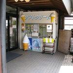 郷土食 當麻の家 - 売店ではソフトクリームと煮込んだコンニャクが。 08/06