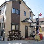 麺カフェ - お店