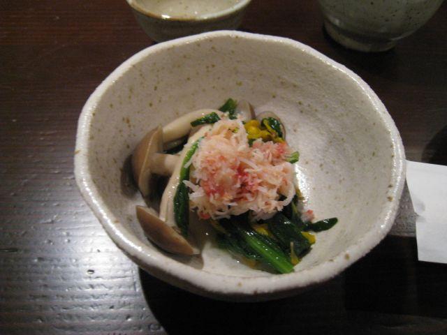 海鮮旬菜えの亭