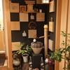 貴寿司 - 内観写真:入口