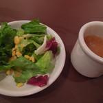 58301707 - 日替わりランチのサラダとお味噌汁