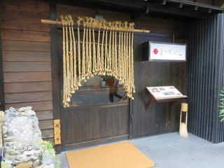 とりまぶし - 民芸調の雰囲気のある店
