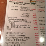 多国籍居酒屋シャンガリ -