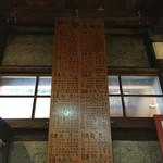 前蔵 - 播州の祭歳時記