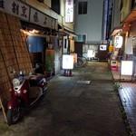 藤よし - 懐かしい感じの路地