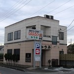 レストラン かつみ - 店の外観