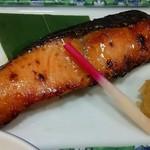 京粕漬 魚久  銀座店