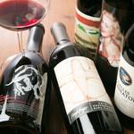 Sommelier Kitchen yuB yum - ワインは、グラスでもお楽しみいただけます。