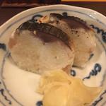 58314442 - 鯖の棒寿司