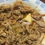 れんが亭 - こちらはカラシ焼に近い料理