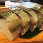 神楽坂 魚金 -