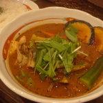 スープカレー専門店 kuu -