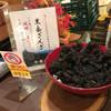 層雲峡 朝陽亭 - 料理写真:黒岳ザンギ