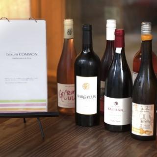 世界各国約50種類のボトルワイン!