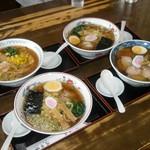 浜田屋 - ラーメン、味噌ラーメン、チャーシュー麺