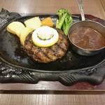 フォルクス - 網焼きハンバーグ 1,706円