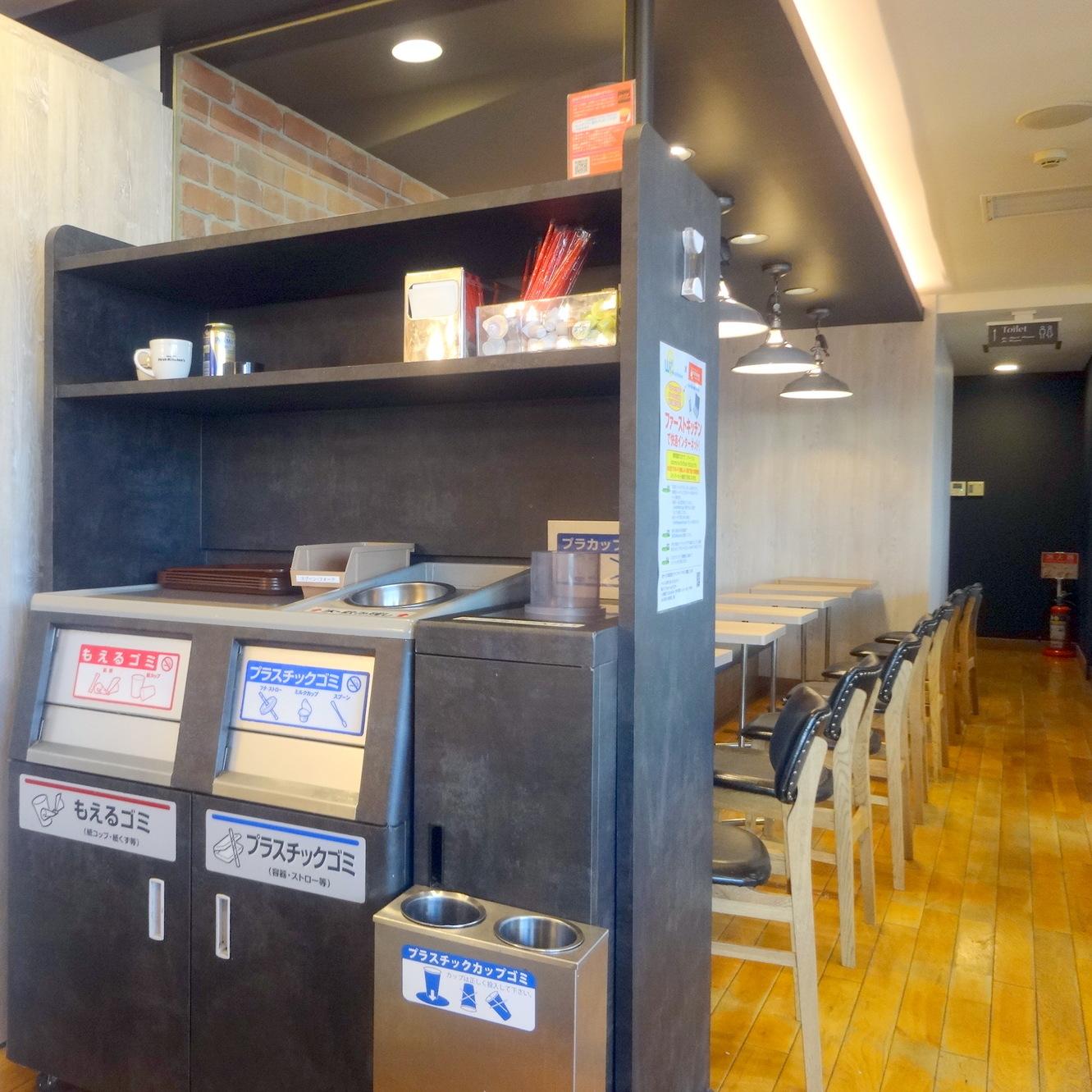 ファーストキッチン・ウェンディーズ 赤坂見附店