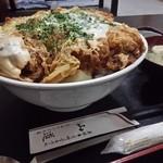 とんかつ山道 - デカツ丼(1340円) 全景アップ