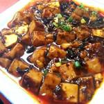 58330393 - 麻婆豆腐(激辛)