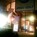 Green Cress - JINGU GOLF
