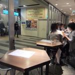 東京バル -