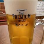 かき小屋 大漁船 - 生ビール 519円+税