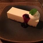CAFE KICHI - レアチーズケーキ