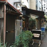 CAFE KICHI - 外観