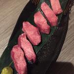 焼肉 IWA - 厚切りタン塩 2200円