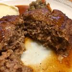 洋食屋くく - しっかり お肉の味を楽しめます