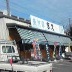 魚河岸吉又 - 外観写真:食堂の外観