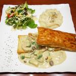 ギャルソン - 海老とアボガドのクリームパイ