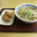 大島屋食堂 -