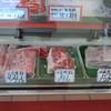 フレッシュミート高橋精肉店 - 料理写真:ショーケース