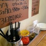 壱 - 卓上調味料など~(手前の赤いのが紅ショウガ、向こう側はハラペーニョ)