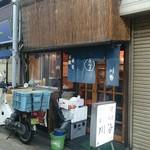 58345963 - 荻窪北口駅通り商店街