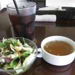 Ann's Bar - サラダ、アイスコーヒー、スープ