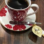 ヴェルディ - 猿之助ブレンドコーヒー