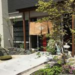 ぼてじゅう - 新店舗外観