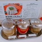 MR.CHICKEN鶏飯店 - 卓上ソース